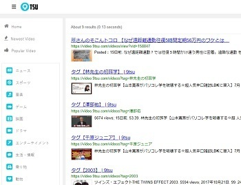 ldk 映画 動画 9tsu